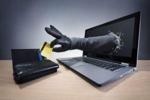 Крупная киберкража