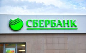 Марк Завадский покинул Alibaba Group и занял пост вице-президента в Сбербанке