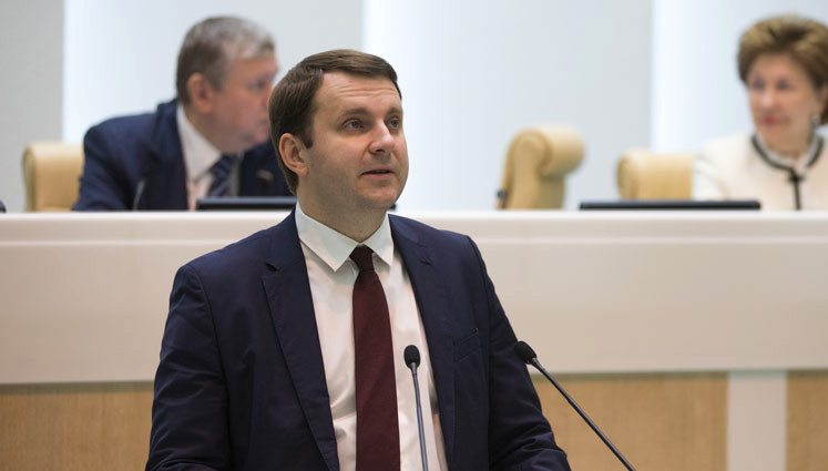 Правительство решило обнулить плату МСБ за регистрацию предприятий в электронной форме — Орешкин