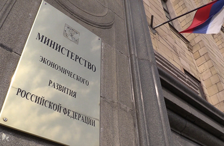 Конкурс проектных заявок по ППС «Россия-Литва» пройдет с 10 января по 10 апреля 2018