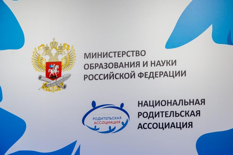 Минобрнауки России предложило внедрить в коррекционных школах систему мониторинга здоровья учеников с ОВЗ