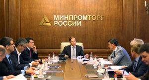 Минпромторг обсудил основные аспекты развития промышленности в Карелии