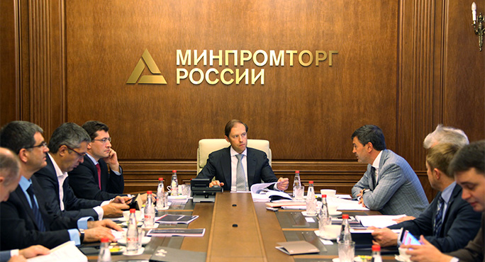 Минпромторг РФ обсудил сотрудничество с Исландией в области проектирования судов рыбопромыслового флота