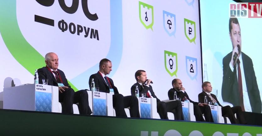 SOC-Форум: кибербезопасность — продукт взаимодействия