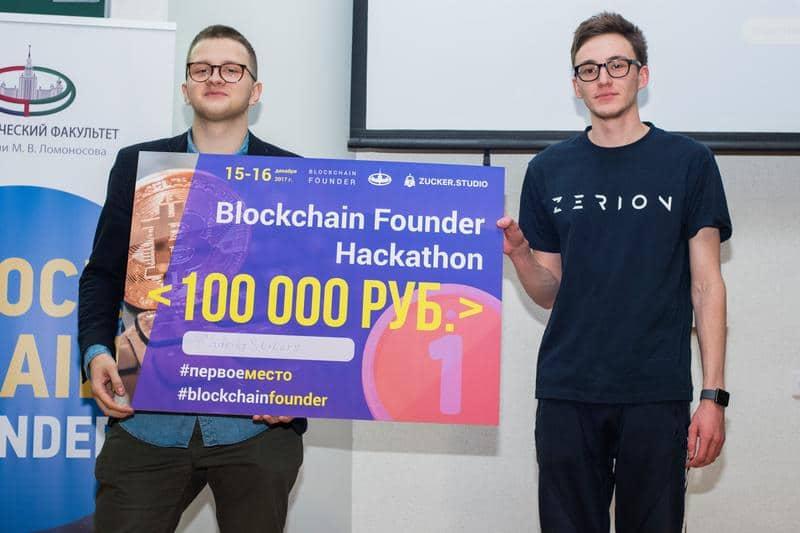 В МГУ прошел первый Blockchain Founder Hackathon