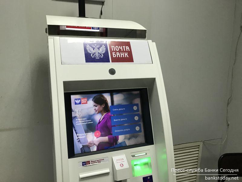 Фото: Банки Сегодня / Пресс-служба