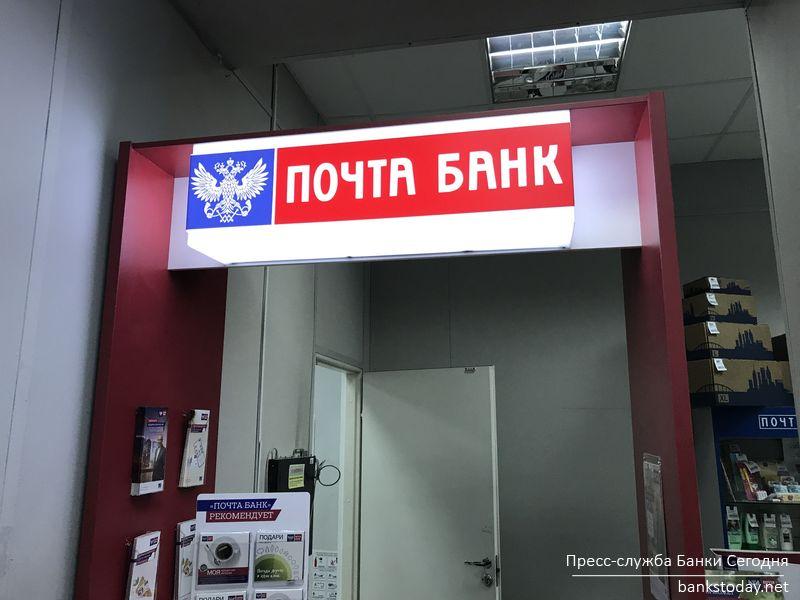 "Фото: Пресс-центр ""Банки Сегодня"""