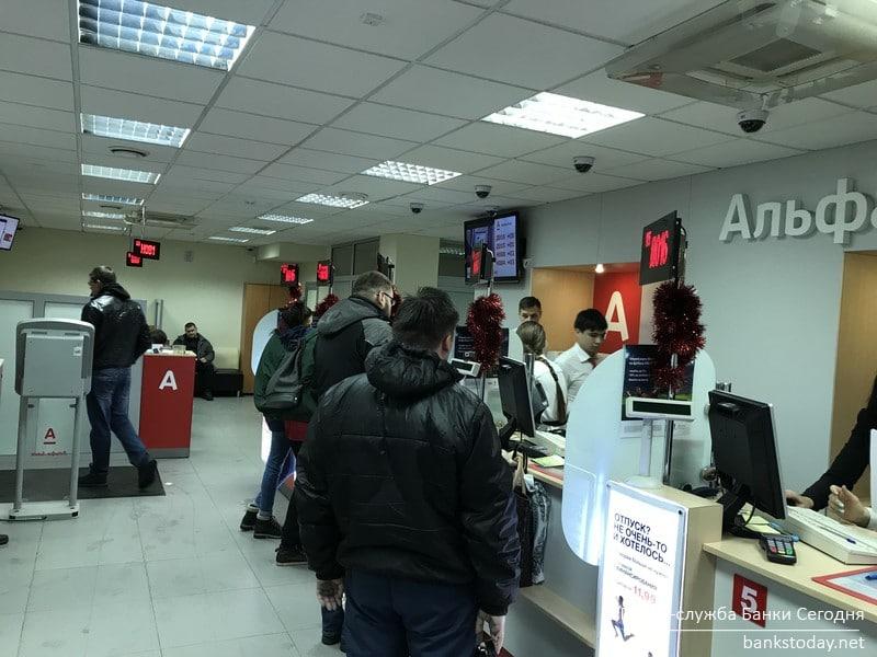 Бизнес неделя Альфа-Банка стала лучшим мероприятием для бизнесменов