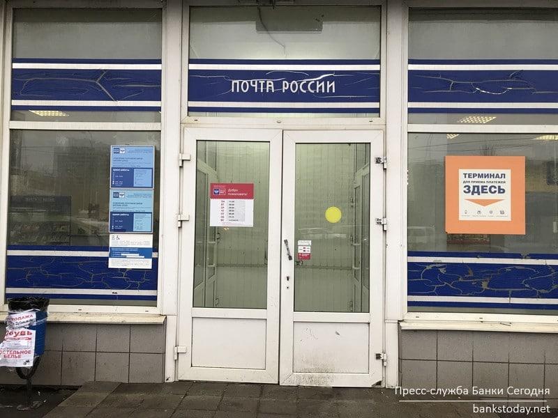 Справку из банка Ангелов переулок можно ли исправить плохую кредитную историю