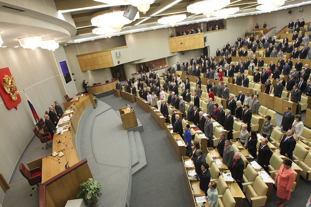 Закон о валютном регулировании для российских граждан за рубежом был принят думой во 2 чтении