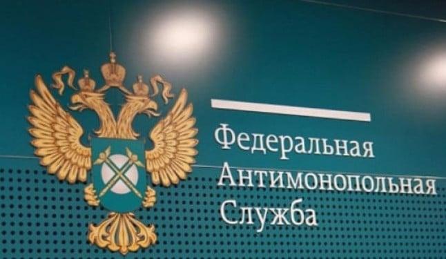 Антимонопольная служба заинтересовалось покупкой Fortum «Юнипро»