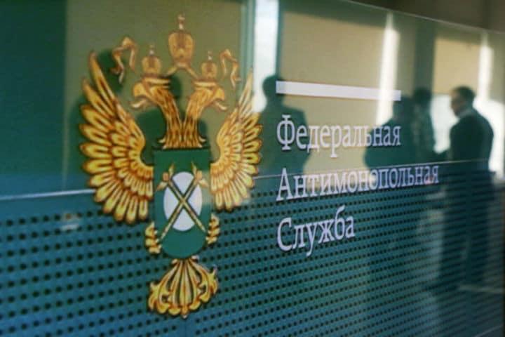 ФАС обсуждает дерегулирование тарифов «Транснефти» и РЖД по транспортировке нефти и нефтепродуктов