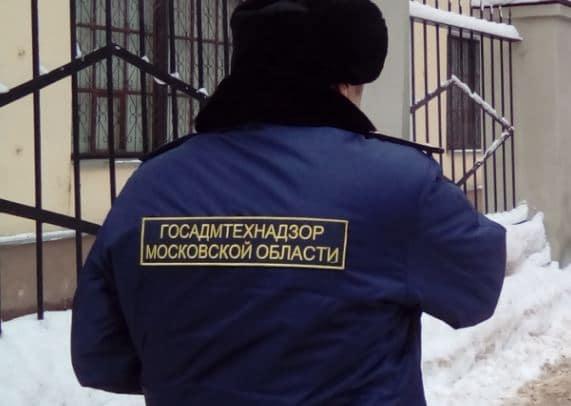Госадмтехнадзор усилит проверки в Подмосковье в период ЧМ-2018