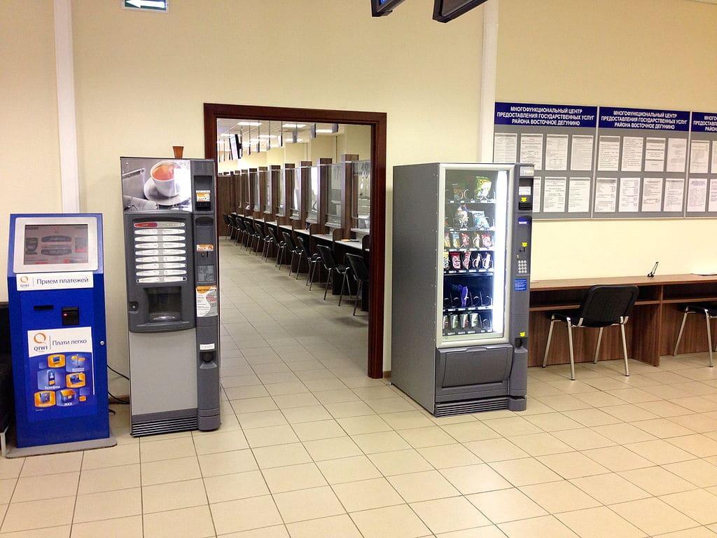 Открытие новых многофункциональных центров в отделениях Промсвязьбанка