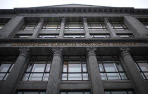Минфин приложит усилия, чтобы не произошло резкое укрепление российской валюты