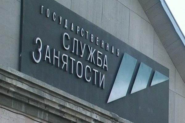 Министерство труда РФ подвело итоги за 2017 год
