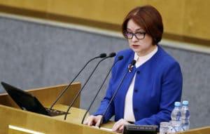 Эльвира Набиуллина выступила на конференции «Российский фондовый рынок – 2018»