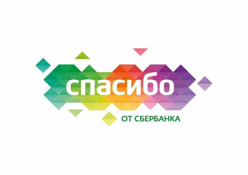 Число участников новогодней акции Сбербанка «Спасибомания» достигла 1 млн. человек.