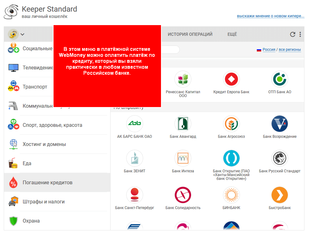 webmonay-kreditpay