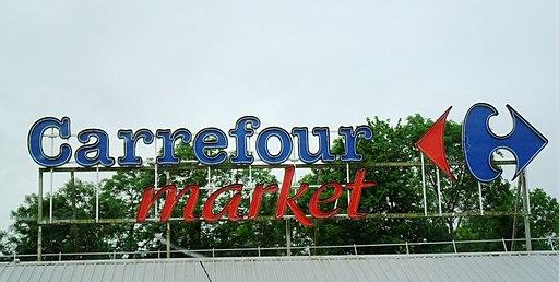 Carrefour вложит в развитие онлайн-бизнеса порядка 3,4 млрд. долларов