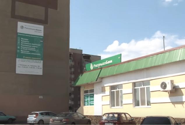 Россельхозбанк увеличивает влияние в Санкт-Петербурге