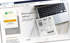 Пошаговая инструкция открытия вкладов через систему «Сбербанк — Онлайн»