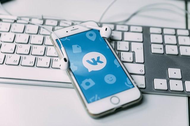 """Социальная сеть """"Вконтакте"""" проводит акцию поддержки предпринимательниц совместно с ФК """"Открытие"""""""