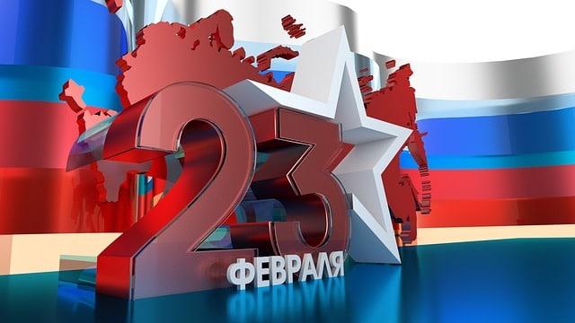 Сбербанк привел статистику самых популярных подарков ко Дню защитника Отечества
