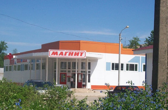 Эксперты спрогнозировали последствия продажи акций «Магнита»