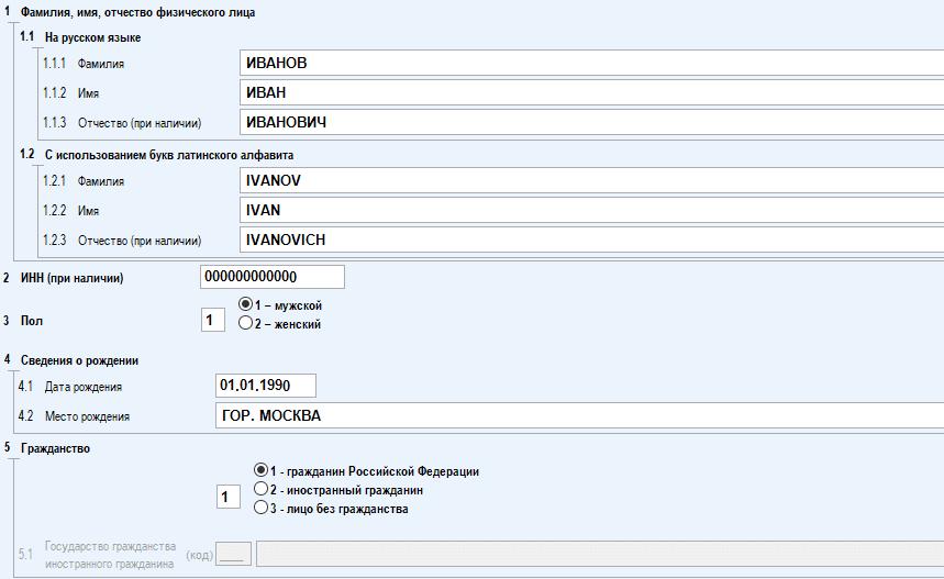 reg-p21001-2