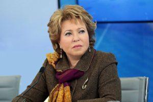 Валентина Матвиенко выступила с инициативой упразднить обязательное медицинское страхование