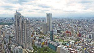 Японский регулятор предупредил криптобиржу
