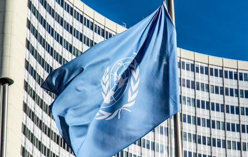 Секретный доклад ООН