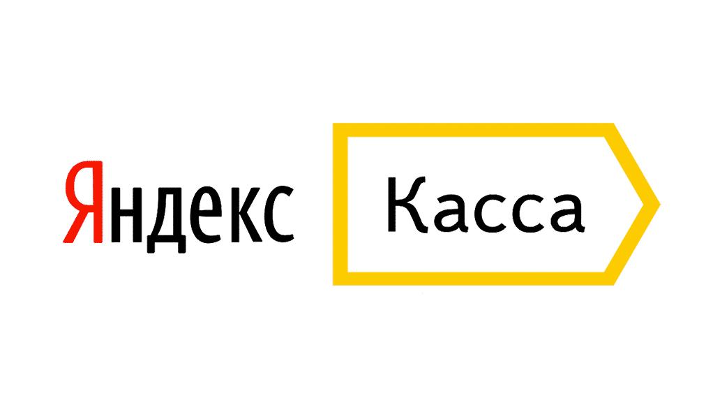 «Яндекс.Касса» вводит функционал для покупок в кредит
