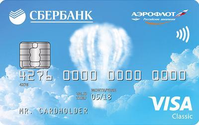 kreditnaya-karta-aeroflot-ot-sberbanka_result