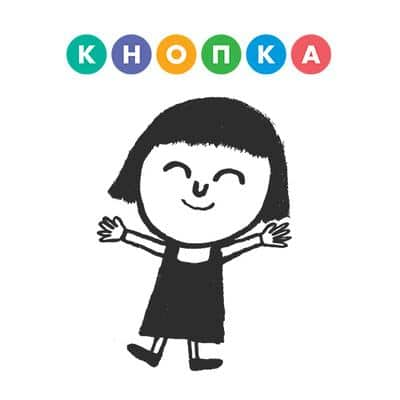 knopka_result