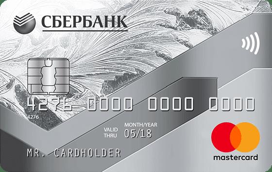 Как взять кредит в теле2 на телефон москва