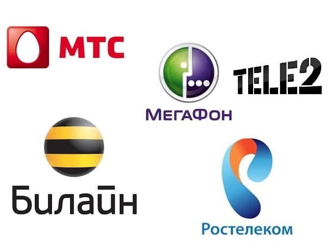 Мобильные операторы усилили контроль за сим-картами