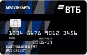 «Мультикарта ВТБ»: Кредитная и дебетовая — выбирайте сами
