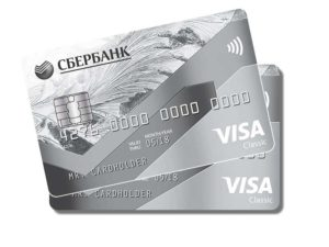 Полная характеристика карты Сбербанка Visa Classic