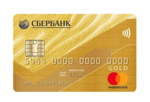 Что такое «Кредитная карта Виза Голд от Сбербанка», и как ею пользоваться?