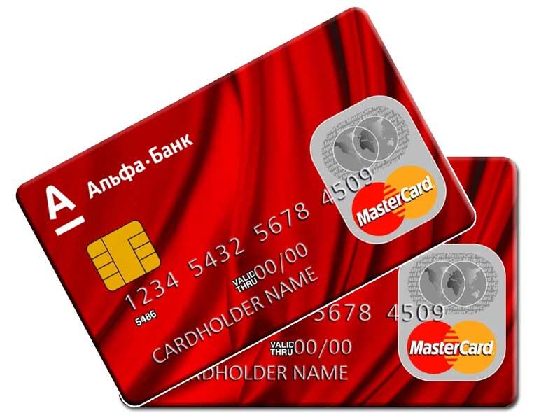 кредитные карты альфа банка для физических лиц займы до зарплаты microzaim24.ru