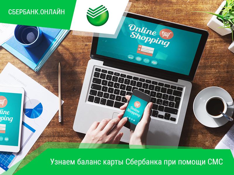 Как получить первый кредит