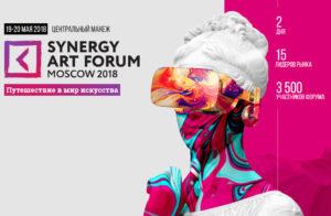Искусство и бизнес: мировые коллекционеры и галеристы едут в Москву