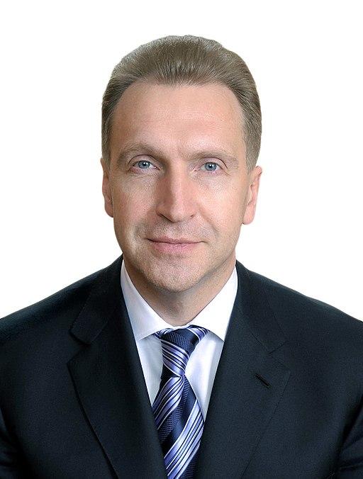 512px-First_Deputy_Prime_Minister_Igor_Shuvalov