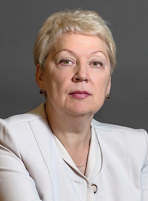 512px-Olga_Vasilyeva_official_portrait