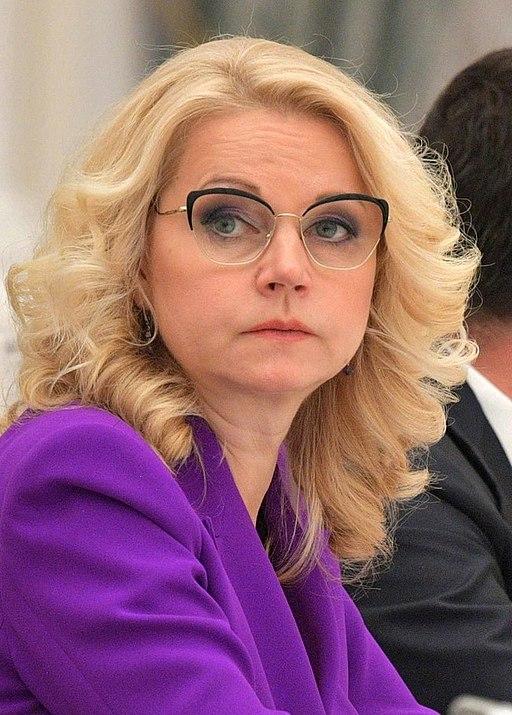 512px-Tatyana_Golikova_(2018-05-26)