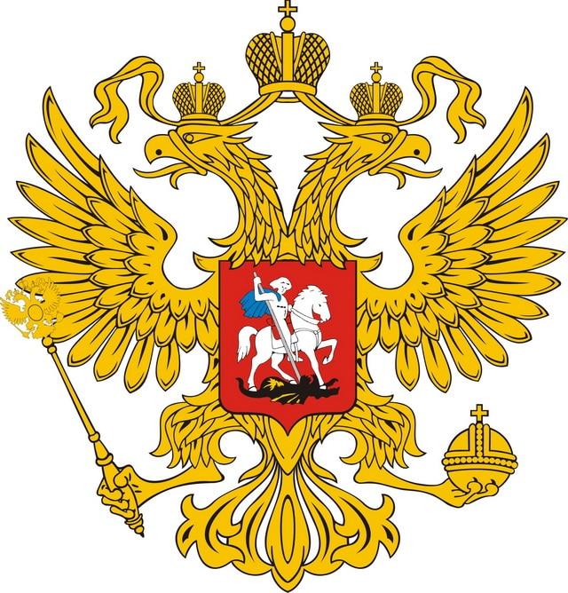 герб-России-21