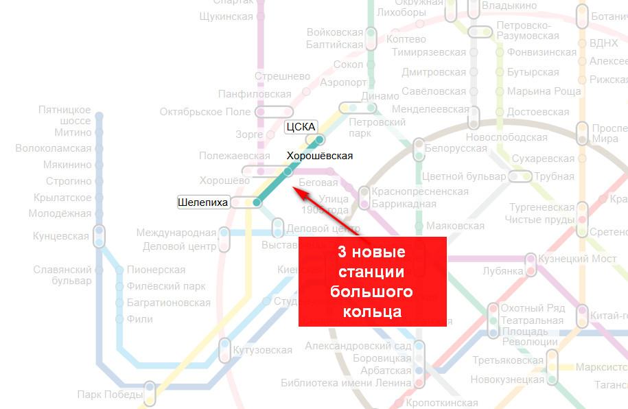 metro-stroyka