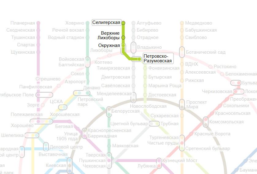 metro-stroyka2